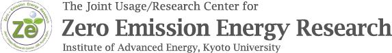 The Joint Usage/Joint Research Center for Zero Emission Energy Research | Institute of Advanced Energy, Kyoto University
